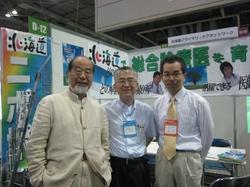 2010703_009
