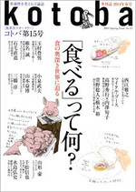 Top_cover_img_3