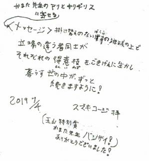 20190719