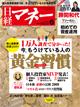 Newbooks06