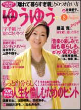 Magazine_main_10