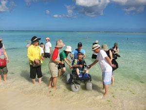 Guam32