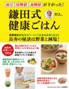 Kenkogohan_m