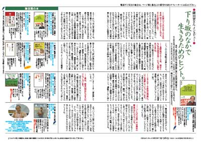 Bs_siori1