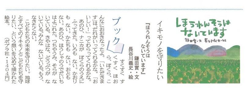 20140528_001_2