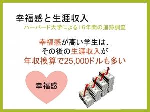 Photo_20200907113501