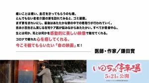 Photo_20210520111901