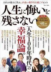 Photo_20210707081901