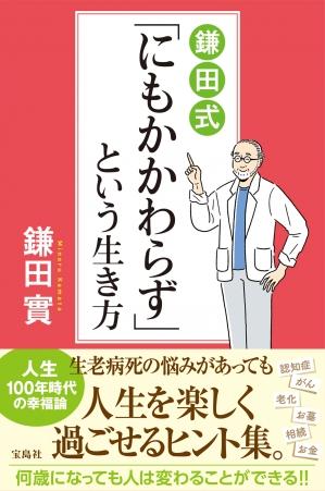 Rgb_nimokaka_20210820111901